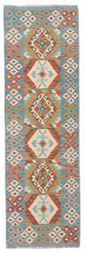 Kelim Afghan Old Style Matto 76X245 Itämainen Käsinkudottu Käytävämatto Sininen/Beige (Villa, Afganistan)