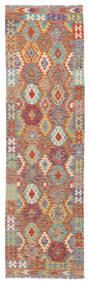 Kelim Afghan Old Style Matto 86X303 Itämainen Käsinkudottu Käytävämatto Tummanruskea/Beige (Villa, Afganistan)