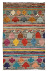 Moroccan Berber - Afghanistan Matto 91X141 Moderni Käsinsolmittu Tummanruskea/Valkoinen/Creme (Villa, Afganistan)
