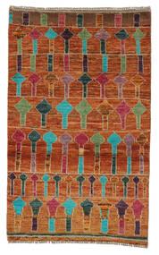 Moroccan Berber - Afghanistan Matto 85X139 Moderni Käsinsolmittu Tummanpunainen/Tummanruskea (Villa, Afganistan)