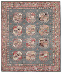 Kazak Matto 251X296 Itämainen Käsinsolmittu Isot (Villa, Afganistan)