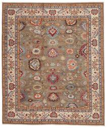 Kazak Matto 246X288 Itämainen Käsinsolmittu (Villa, Afganistan)