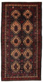 Beluch Matto 135X275 Itämainen Käsinsolmittu Käytävämatto Musta/Tummanruskea (Villa, Afganistan)