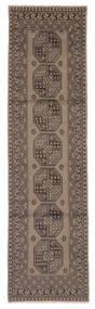 Afghan Matto 84X293 Itämainen Käsinsolmittu Käytävämatto Tummanruskea/Valkoinen/Creme (Villa, Afganistan)