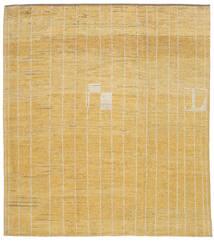 Moroccan Berber - Afghanistan Matto 254X288 Moderni Käsinsolmittu Ruskea/Vaaleanruskea Isot (Villa, Afganistan)