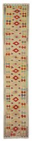 Kelim Afghan Old Style Matto 75X395 Itämainen Käsinkudottu Käytävämatto Ruskea/Valkoinen/Creme (Villa, Afganistan)