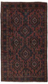 Beluch Matto 160X275 Itämainen Käsinsolmittu (Villa, Afganistan)
