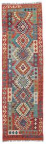 Kelim Afghan Old Style Matto 85X288 Itämainen Käsinkudottu Käytävämatto (Villa, Afganistan)