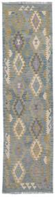 Kelim Afghan Old Style Matto 83X304 Itämainen Käsinkudottu Käytävämatto (Villa, Afganistan)