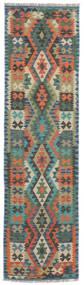 Kelim Afghan Old Style Matto 81X295 Itämainen Käsinkudottu Käytävämatto (Villa, Afganistan)