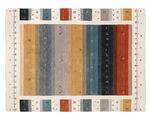 Loribaf Loom Designer - Multi